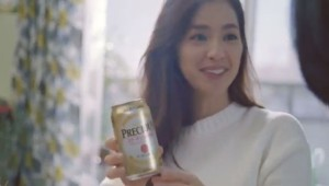 suntory.png.653x0_q80_crop-smart