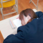 543 Junior high school in Japan introduces trial afternoon nap time for students