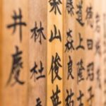 637 This Japanese Tradition Could Help You Lead a More Meaningful Life